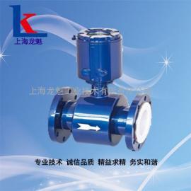 上海LKD型自来水电磁流量计-高温型