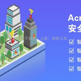 Acrelcloud-6000-安全用电管理云平台 智慧用电 安全用电