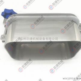 快开方形手孔 卫生级方形手孔 230*330方形手孔