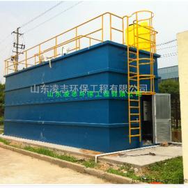 膜生物反应器 一体化污水处理设备 净水设备
