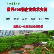 螺蛳米粉食品工业园废水 食品加工生产一体化污水处理设备一级标