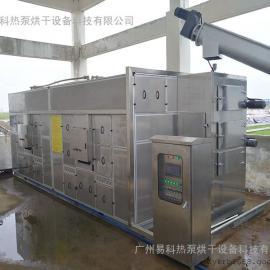 污泥烘干设备 污泥干化设备 污泥干化处理设备