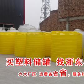 铜川3吨塑料搅拌罐厂商