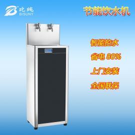 车间商用不锈钢节能饮水机 学校温热直饮机 医院工厂用直饮水机
