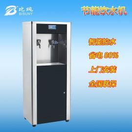 广东自动立式商用直饮机 医院工厂节能饮水机 不锈钢温热饮水机