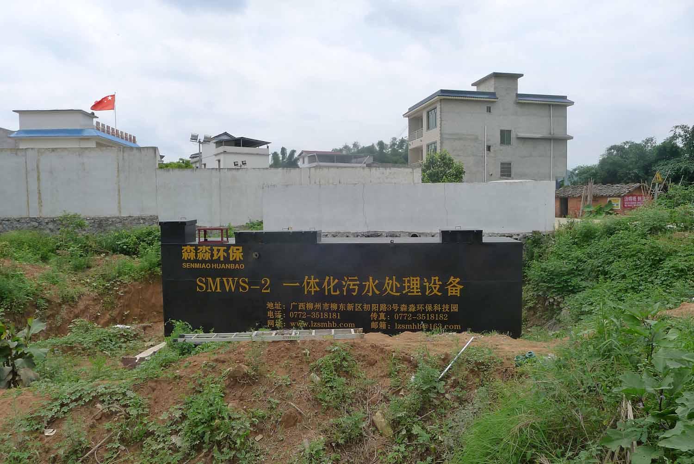 销售养殖厂废水 养猪 养鸡废水处理设备专用森淼环保M系列
