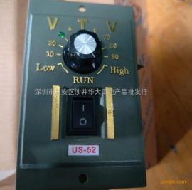 VTV马达调速器US-52-15W 40W 60W 90W 120W