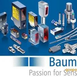 瑞士Baumer堡盟视觉传感器