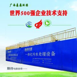 价格实惠 S系列处理城镇农村生活废水污水处理设备 大量成功案例