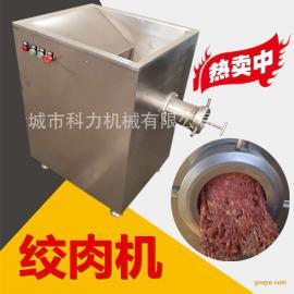 冻肉绞肉机 鲜肉鸡背带骨绞碎 养殖场用小型冷冻鸡鸭骨绞肉机