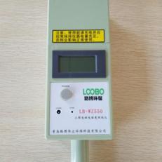 LB-WZ550工�l�磁���度�y��x