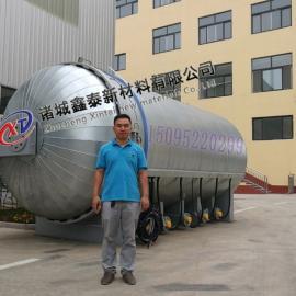 新一代电蒸汽硫化罐 直接蒸气硫化罐价格 新电蒸汽硫化罐价格