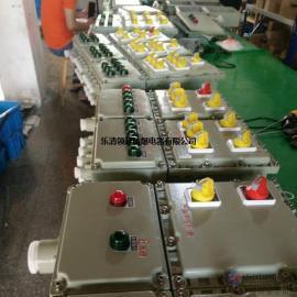 BXMD68-6K防爆照明动力配电箱