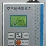 IMH01便捷式空气负离子测量仪