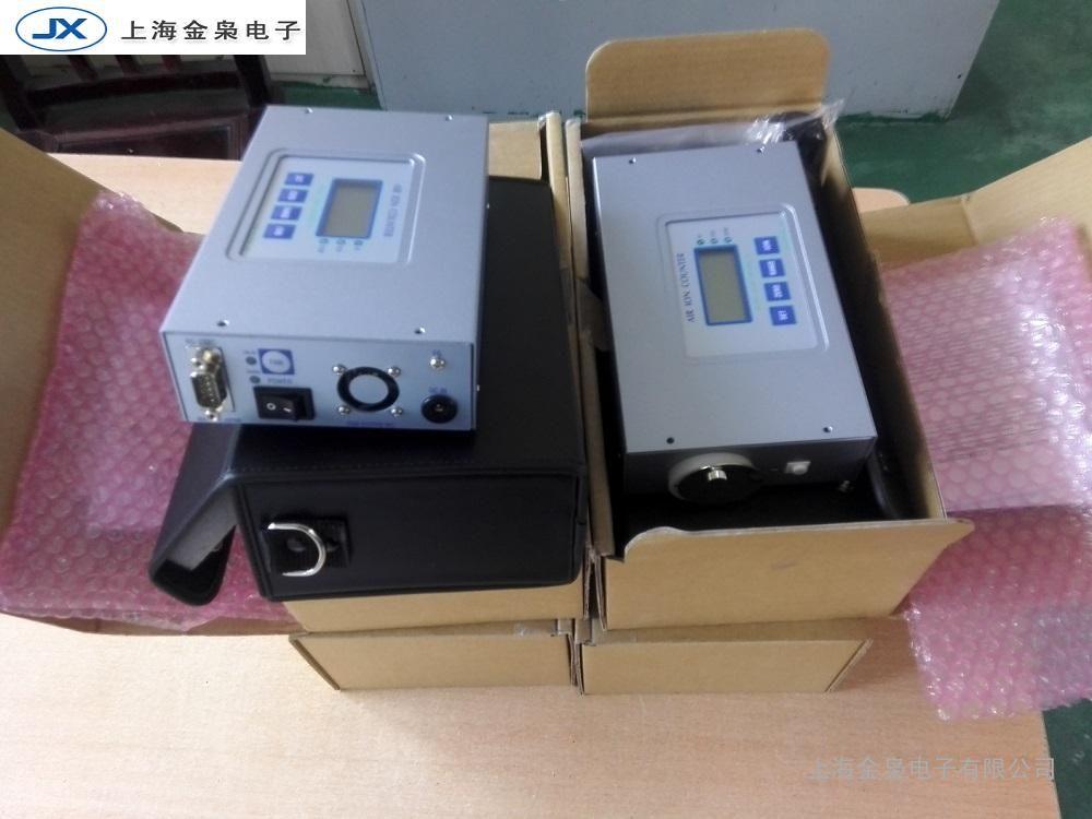 COM-3200PROII风景区负离子检测仪
