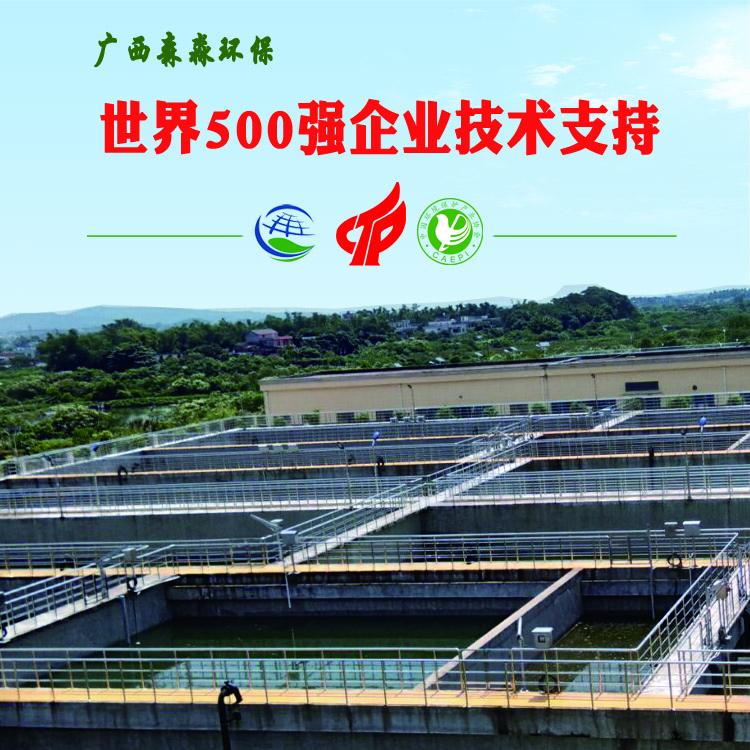 森淼环保现货直销60E0025SA大型市政污水处理设备 达到排水标准