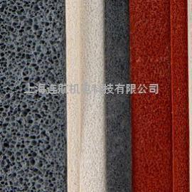 德国gummi-plast密封型材