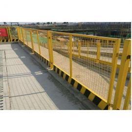 供应河南临边基坑围栏防护栏厂家