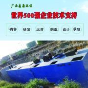 25/50/100/200/500吨/天酿酒厂污水处理设备一体化高品质寿命长