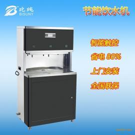 100人饮用节能直饮机 不锈钢商用饮水机 比纯温热节能饮水机