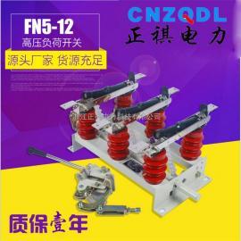 FN5-12R/400A墙上安装负荷开关 杭州现货直销