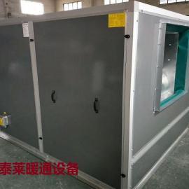 热回收空气处理机组ZKW10/20/30/40/50-RH-6泰莱暖通