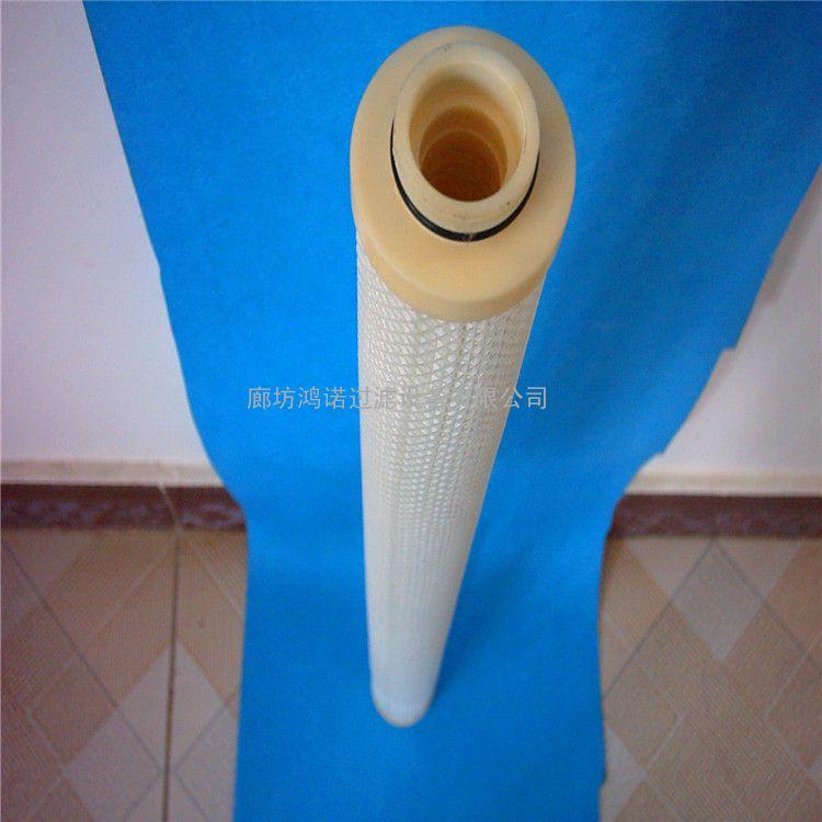 厂家直销热卖玻璃纤维颇尔液压油滤芯HC9650FKP8H,