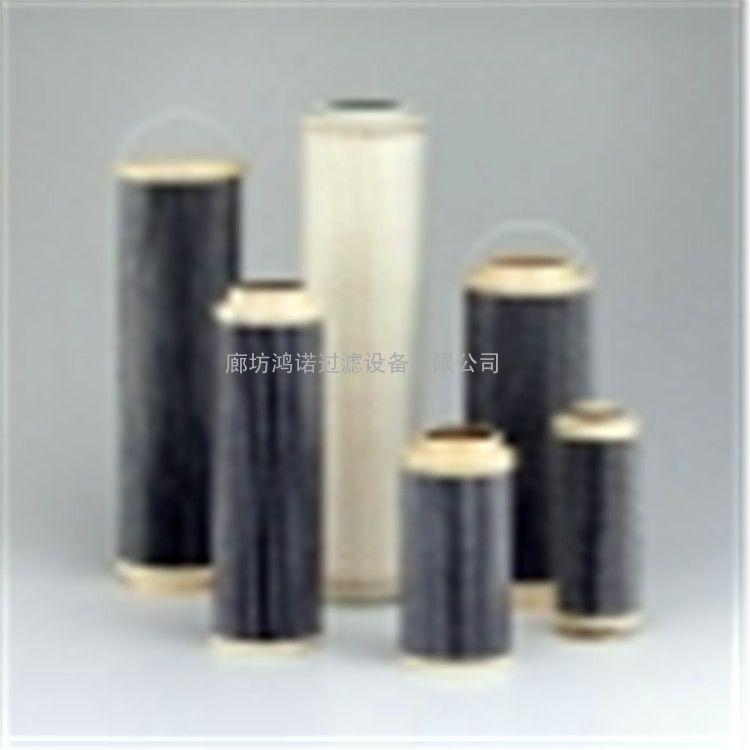厂家直销热卖玻璃纤维颇尔液压油滤芯HC6200FKP8H,