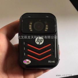 HP DSJ-A5高清视音频记录仪