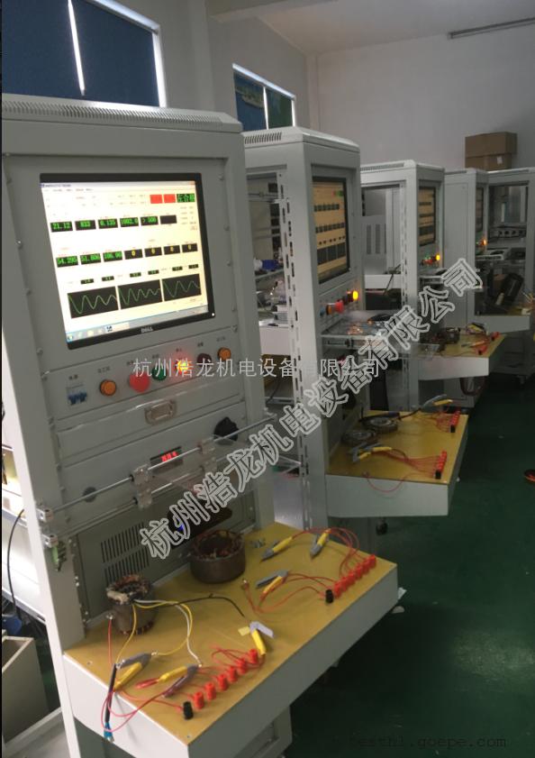 空调电机定子检测台