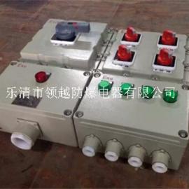 防爆动力箱BXD51-5/63/K100