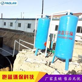 农村生活污水处理/一体化农村污水处理方案报价 厂家上门安装