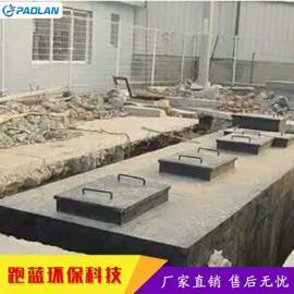 尾矿污水处理设备_污泥脱水设备厂家直销 质优价廉