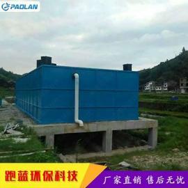 洗车4S店废水处理/汽修厂洗车废水处理设备 上门安装PL工艺