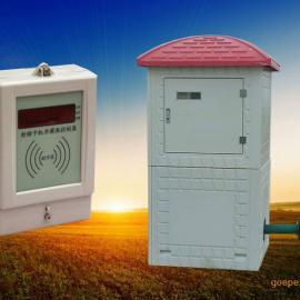 ic卡机井灌溉控制器,节水灌溉新产品