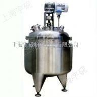 上海宇砚实验型小型结晶罐