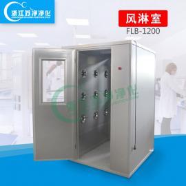 双人风淋室生产厂家|双人双吹风淋室FLB-1200