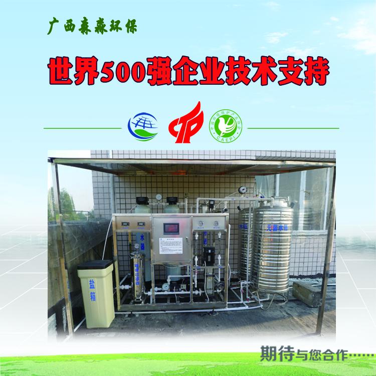 厂家现货一体化净水设备 超滤成套净水设备各种型号满足您的需求
