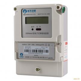 新天中研DDS6661农网A型单相预付费电表 智能IC卡插卡电表厂家