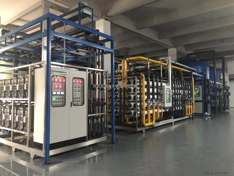 电子工业 冶金行业 激光用高纯水