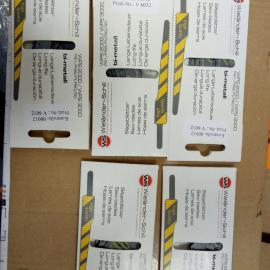 德国W+S工具箱RS-03 - XPress 800铆接系统