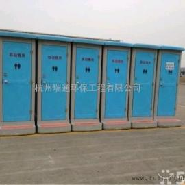 台州移动厕所租赁-工地简易移动公厕销售及出租