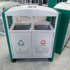 青蓝厂家直销冲孔垃圾桶 耐用定制喷塑垃圾桶 室外双口果皮箱
