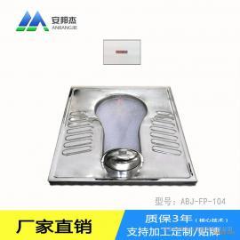 【安邦杰加工定制】批发供应海南省移动厕所 环保厕所 泡沫厕所