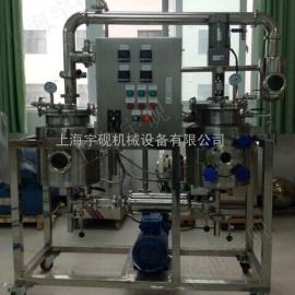 上海宇砚多功能实验型提取浓缩设备