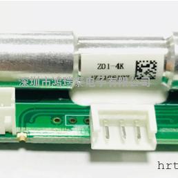 Z01红外CO2模组 应用于新风 智能家居净化设备