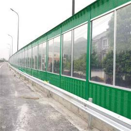 公路声屏障_中部透明公路声屏障_声屏障生产厂家