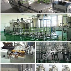 宇砚上海中草药提取/保健饮料中小试生产线