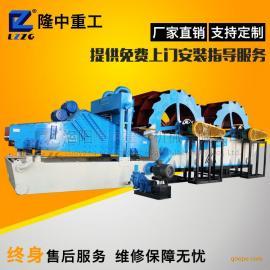 山东双轮斗洗砂机 水轮式洗沙机生产线 小型水洗砂机设备