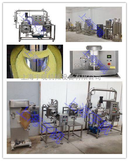 宇砚上海小型中药饮片生产线 中药制剂口服液生产线